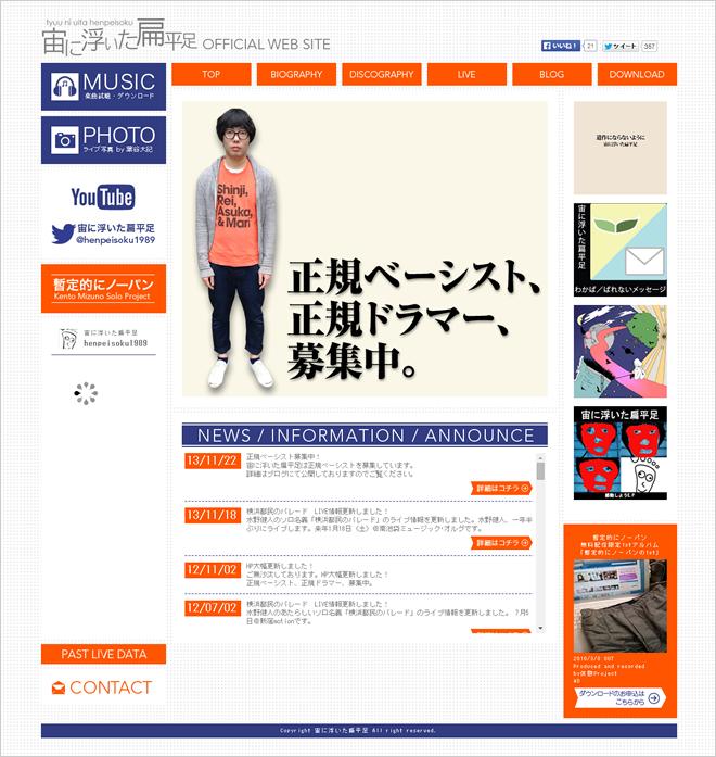 http://tanakanozomi.com/wordpress/wp-content/uploads/henpeisoku.jpg