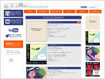 http://tanakanozomi.com/wordpress/wp-content/uploads/henpeisoku01.jpg