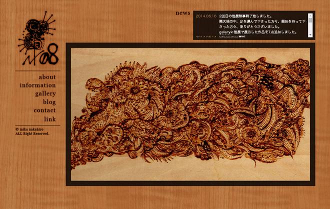 http://tanakanozomi.com/wordpress/wp-content/uploads/nakahiro.jpg
