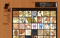 http://tanakanozomi.com/wordpress/wp-content/uploads/nakahiro01.jpg