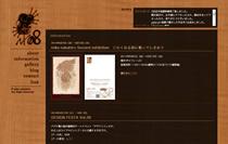 http://tanakanozomi.com/wordpress/wp-content/uploads/nakahiro03.jpg