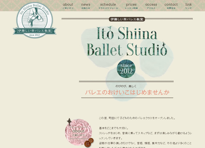 http://tanakanozomi.com/wordpress/wp-content/uploads/shiina.jpg