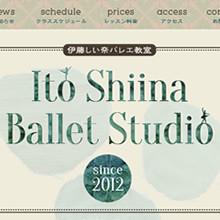 shiina_thum