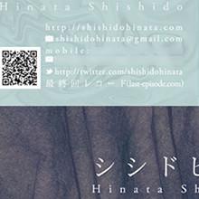 shishido_thum