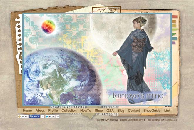 http://tanakanozomi.com/wordpress/wp-content/uploads/tomoyo.jpg