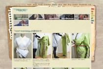 http://tanakanozomi.com/wordpress/wp-content/uploads/tomoyo031.jpg