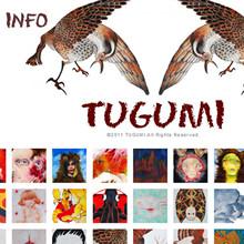 tugumi_thum