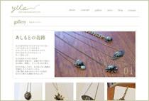 http://tanakanozomi.com/wordpress/wp-content/uploads/yito02.jpg