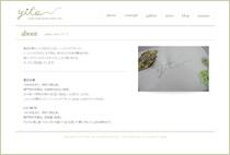 http://tanakanozomi.com/wordpress/wp-content/uploads/yito03.jpg